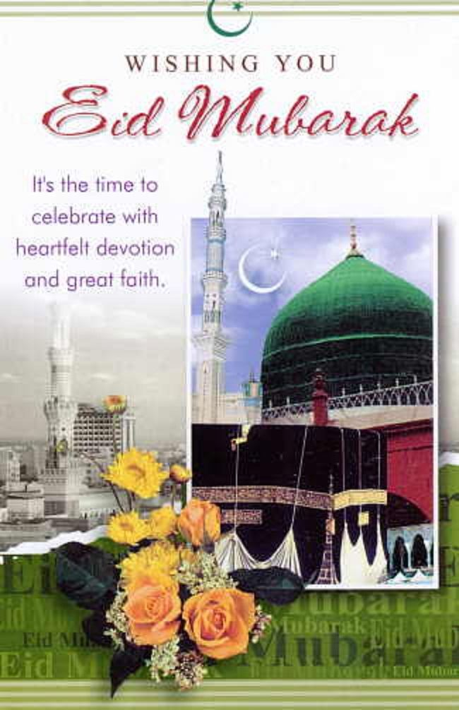 Meaningful Eid Mubarak Greeting Cards Images