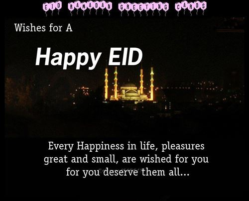 Best Eid Ramadan Greeting Cards Images