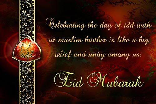 Beautiful Eid Ramadan Greeting Cards Images