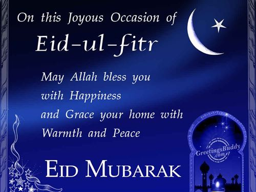 Meaningful Eid Ramadan Greeting Cards Images