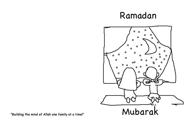 Best Ramadan Coloring Pictures For Kids