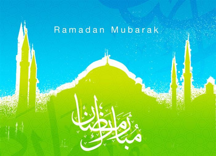 Best Ramadan Kareem Animated Pictures