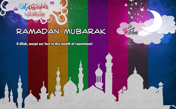 Beautiful Ramadan Kareem Animated Pictures