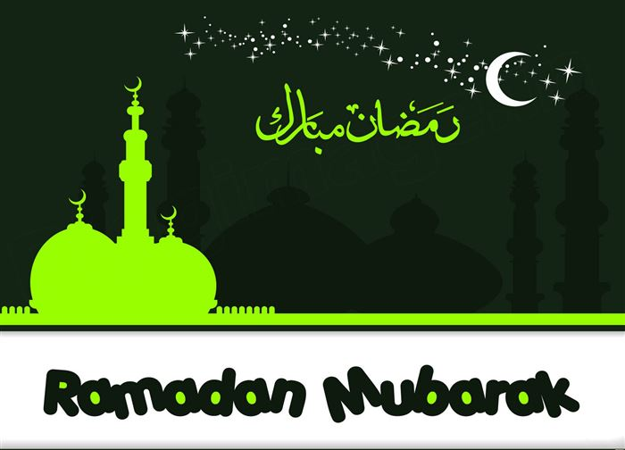 Meaningful Ramadan Kareem Animated Pictures
