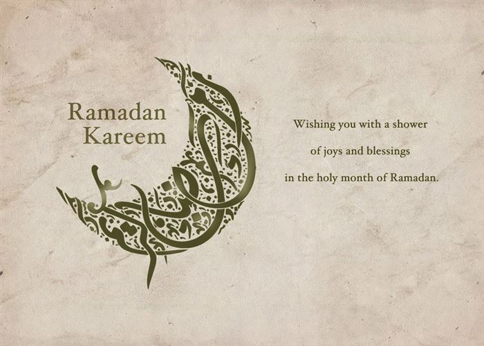 Beautiful Ramadan Kareem Pictures For Facebook Status