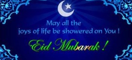 Best Ramadan Mubarak Pictures Messages