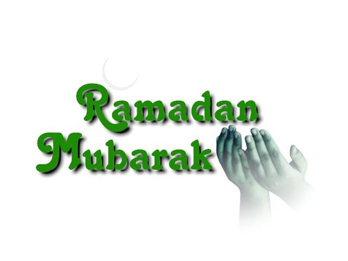 Best Ramadan Mubarak Wallpapers Photos