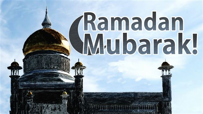 Beautiful Ramadan Mubarak Wallpapers Photos
