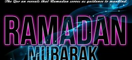 Best Ramadan Mubarak Wishes Photos