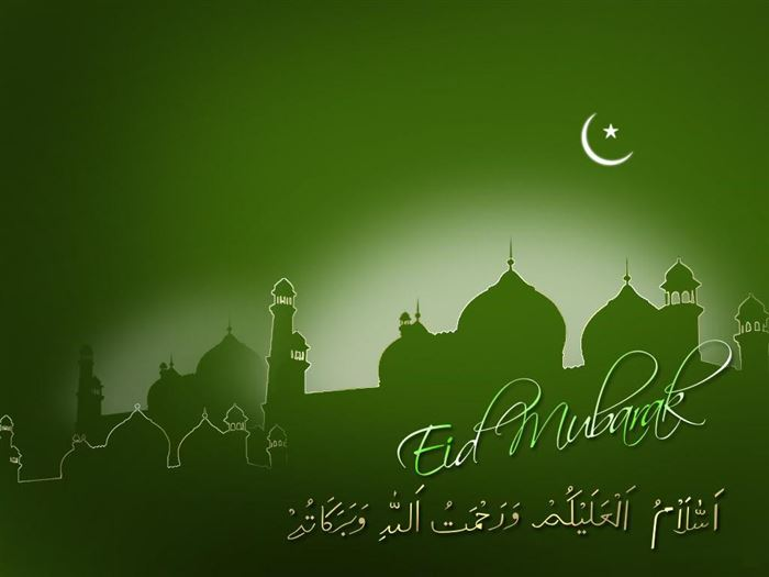 Beautiful Ramadan Pictures For Facebook Timeline