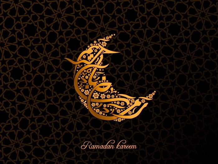 Best Ramadan Pictures Wallpapers Collection