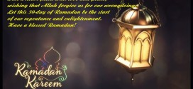 Famous Beautiful Images Of Ramadan Kareem