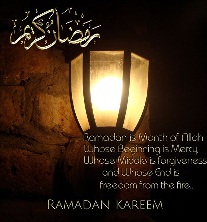 Famous Ramadan Kareem Images With Quotes