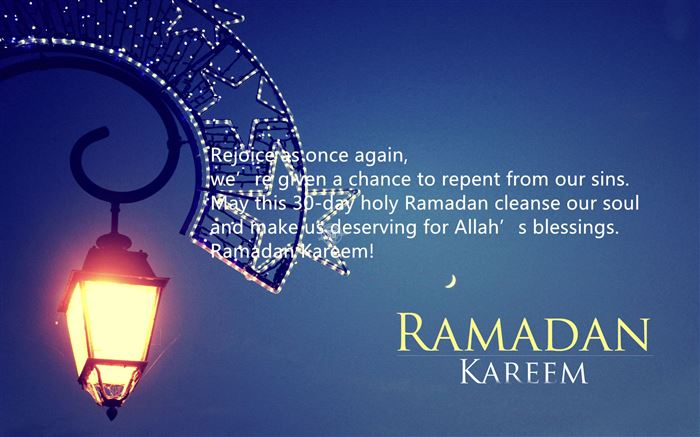 Meaningful Ramadan Kareem Images With Quotes