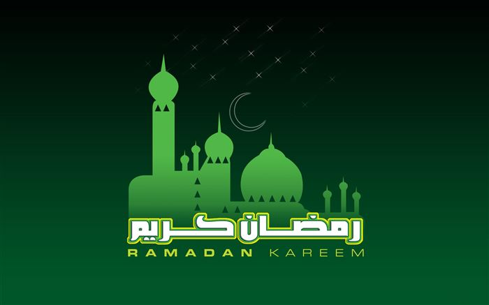Free Beautiful Pictures Of Ramadan Kareem