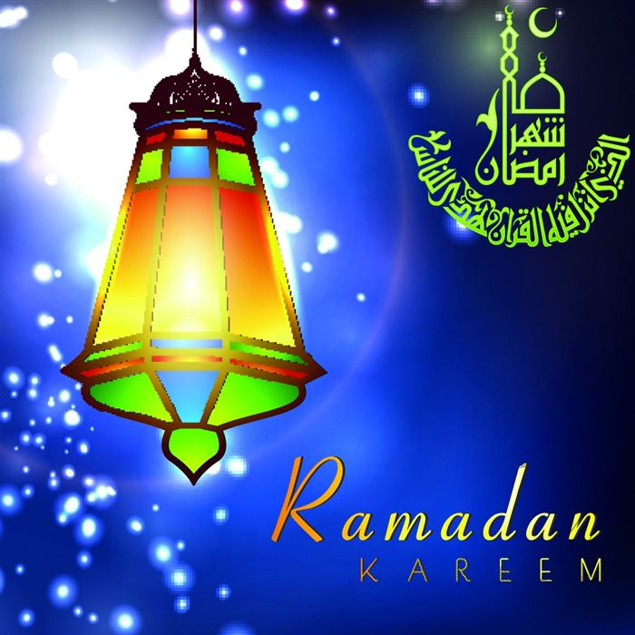 Best Beautiful Pictures Of Ramadan Kareem