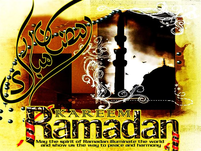 Beautiful Free Pictures Of Ramadan Kareem