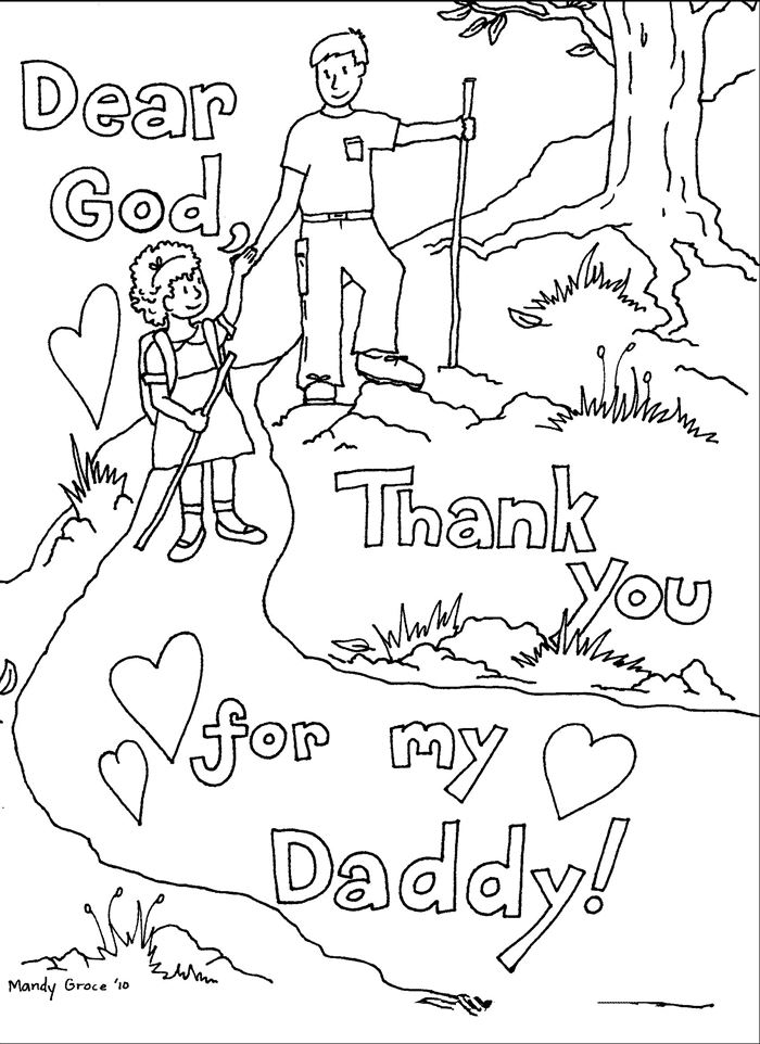 Free Printable Pictures For Father's Day