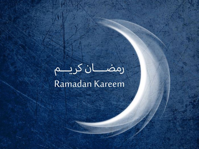 Meaningful Ramadan Pictures For Facebook Profile