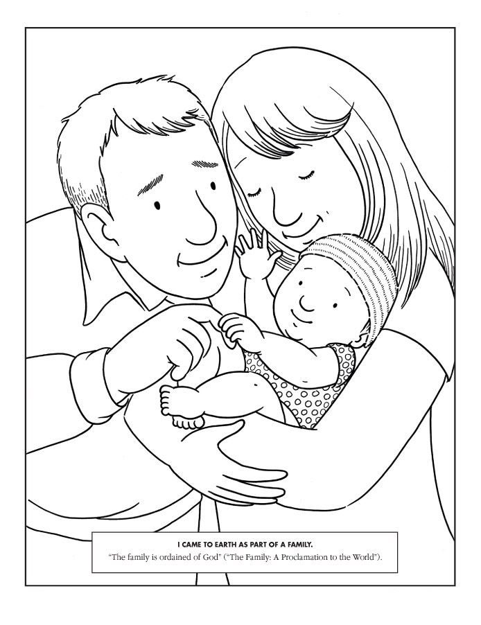 Free Beautiful Happy Parents Day Colouring Pictures