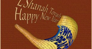 Beautiful Happy Rosh Hashanah Clip Art