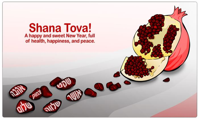 Meaningful Rosh Hashanah Images For Facebook Cover