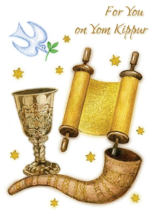 Best Free Yom Kippur Images For Kids
