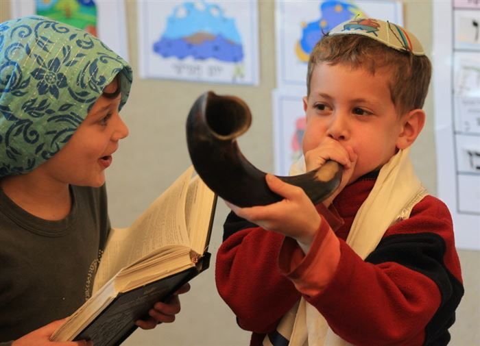 Best Free Yom Kippur Pictures For Kids
