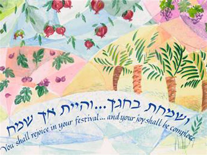 Meaningful Rosh Hashanah Images For Facebook Share