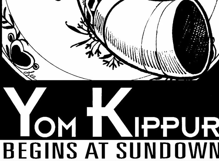 Beautiful Free Yom Kippur Clip Art