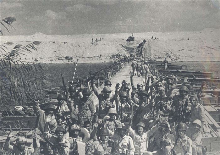 Free Images Of Yom Kippur War