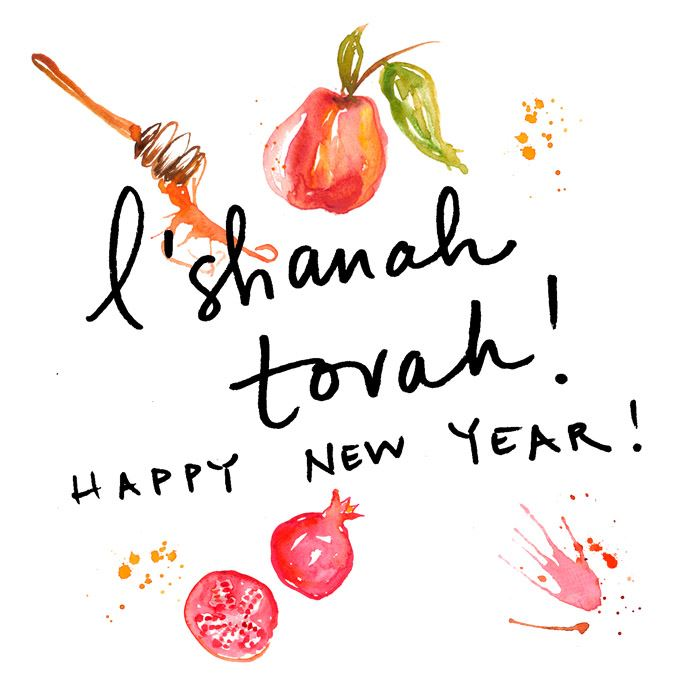 Unique Rosh Hashanah Clip Art Pictures