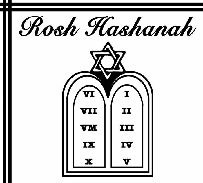 Meaningful Rosh Hashanah Clip Art Pictures