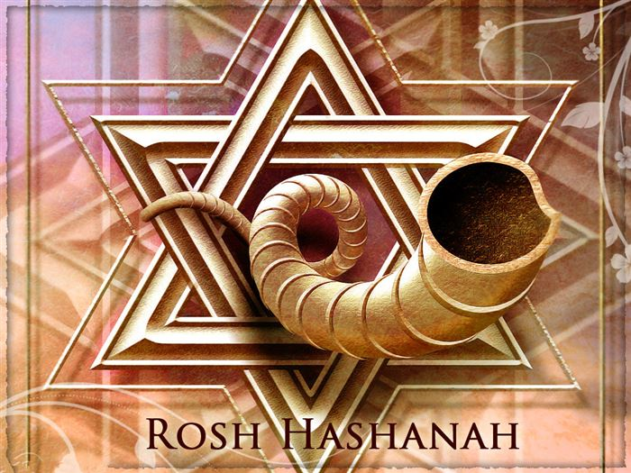 Beautiful Rosh Hashanah Images Clip Art