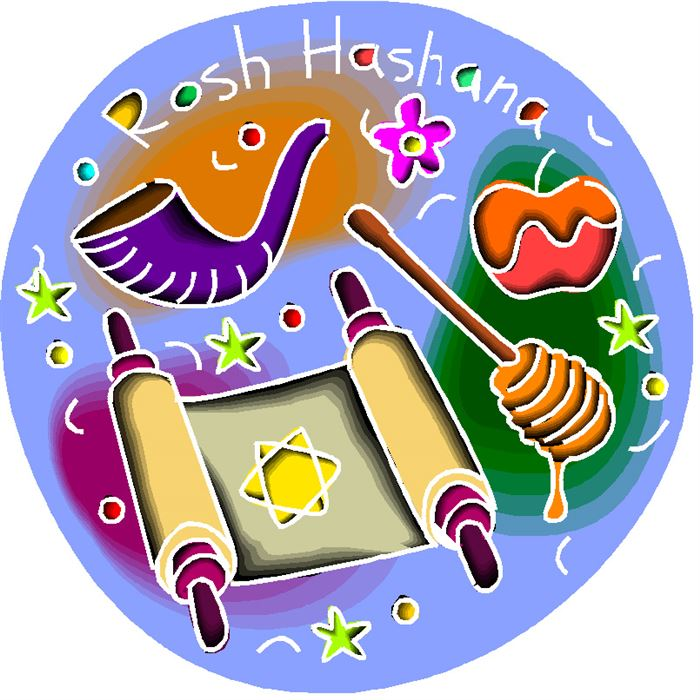 Meaningful Rosh Hashanah Images Clip Art