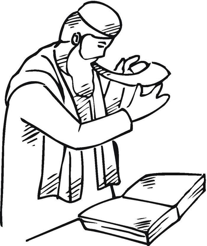 Beautiful Black And White Yom Kippur Clip Art