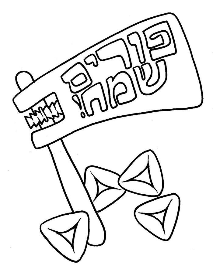 Meaningful Black And White Yom Kippur Clip Art