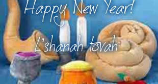 Free Rosh Hashanah Pictures For Facebook Timeline