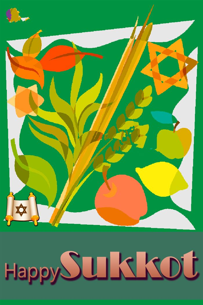 Beautiful Sukkot Images Clip Art
