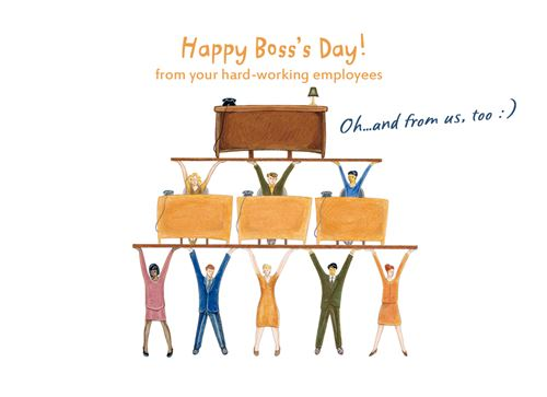 Best Free Happy Boss's Day Clip Art