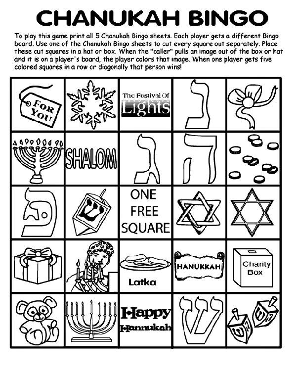 Beautiful Happy Hanukkah Picture Bingo Cards