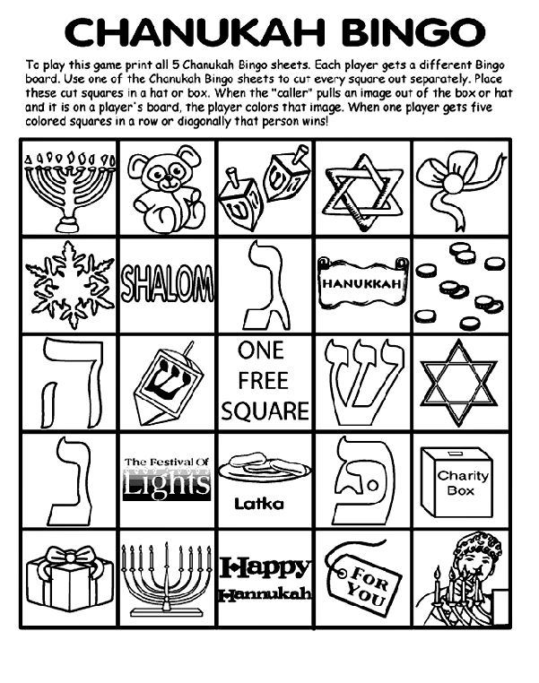 Unique Happy Hanukkah Picture Bingo Cards