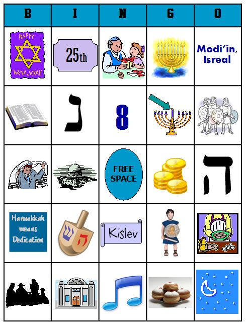 Best Happy Hanukkah Picture Bingo Cards Free