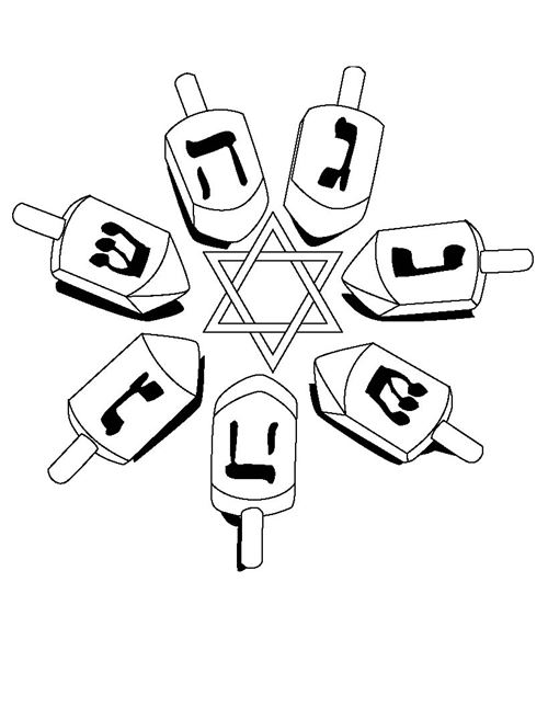 Best Happy Hanukkah Symbols Pictures Free