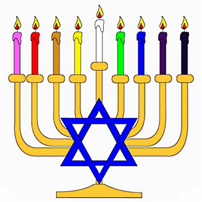 Best Free Microsoft Clip Art Happy Hanukkah