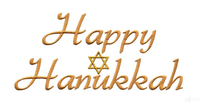 Unique Happy Hanukkah Clip Art Graphics