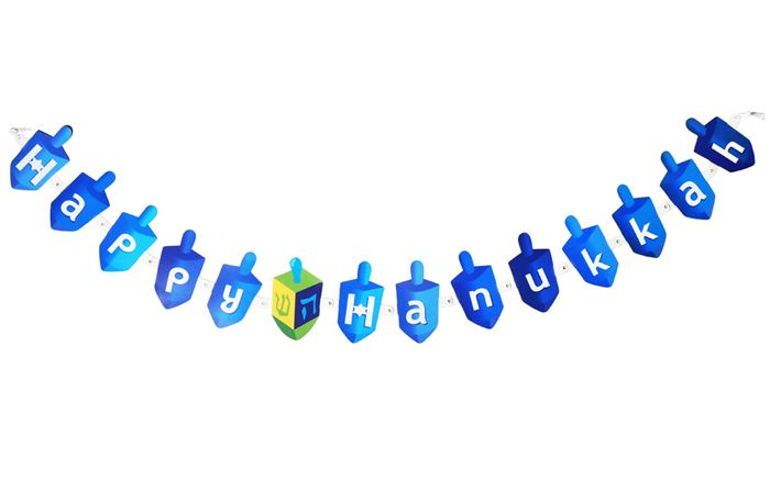 Best Free Happy Hanukkah Clip Art Graphics