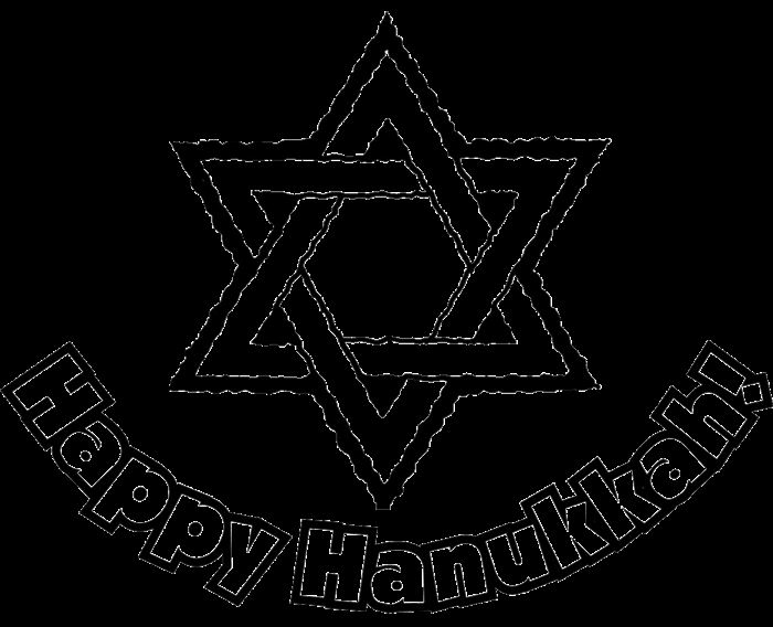 Beautiful Happy Hanukkah Clip Art Graphics