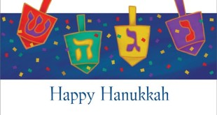 Unique Picture Of A Dreidel For Happy Hanukkah