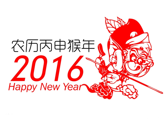 Best Free Chinese New Year Monkey Pictures